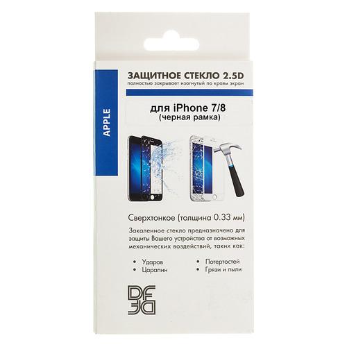 Защитное стекло для экрана DF iColor-15 для Apple iPhone 7/8/SE 2020 1 шт, черный [df icolor-15 (black)]