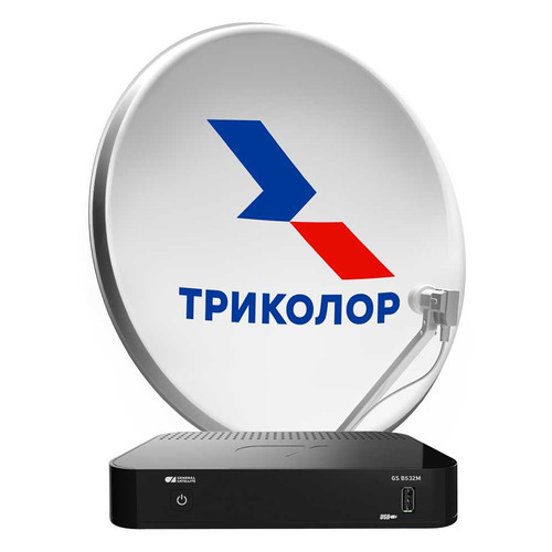 Комплект спутникового ТВ ТРИКОЛОР Full HD GS B532M комплект спутникового телевидения триколор комплект установщика