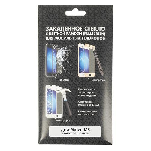 Защитное стекло для экрана DF mzColor-18 для Meizu M6, 1 шт, золотистый [df mzcolor-18 (gold)]