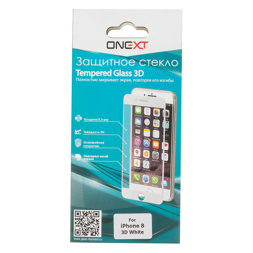 Защитное стекло для экрана ONEXT для Apple iPhone 8, 3D, 1 шт, белый [41389/41158/42318]
