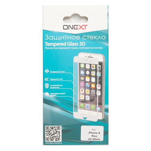Защитное стекло для экрана ONEXT 3D для Apple iPhone 8 Plus, 1 шт, белый [41390] цена и фото