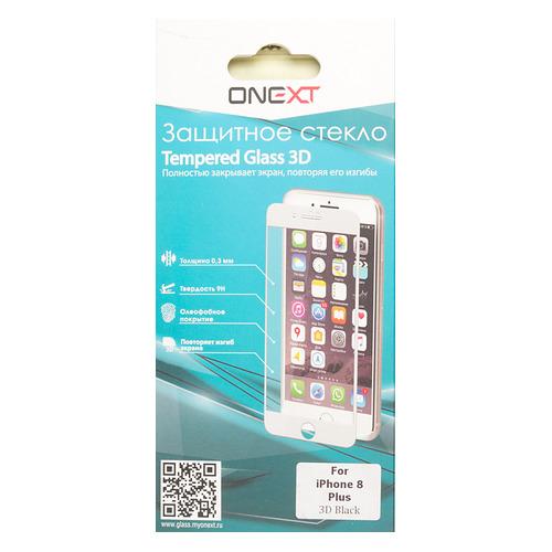 Защитное стекло для экрана ONEXT 3D для Apple iPhone 8 Plus, 1 шт, черный [41380] цена и фото