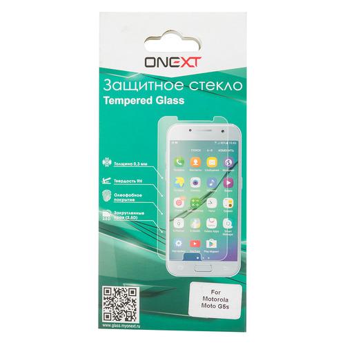 Защитное стекло для экрана ONEXT для Motorola Moto G5s, 1 шт, прозрачный [41396] goowiiz роскошь телефон дело для motorola moto g5s g5s plus hd акрилового стекла tpu силикон предотвратить падение полная защита