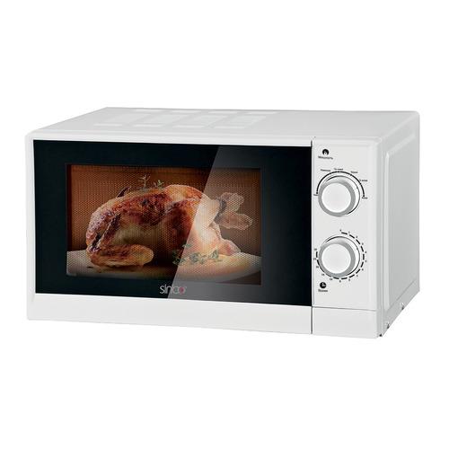 Микроволновая Печь Sinbo SMO 3651 20л. 700Вт белый цена и фото