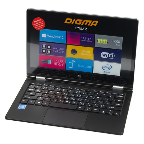 Ноутбук-трансформер DIGMA CITI E222, 11.6, IPS, Intel Atom X5 Z8350 1.44ГГц, 4Гб, 32Гб SSD, Intel HD Graphics 400, Windows 10 Home, ES2016EW, серебристый ноутбук digma citi e202 atom x5 z8350 11 6 4 32 dvd нет intel hd graphics 400 win 10home multi language 64 чёрный