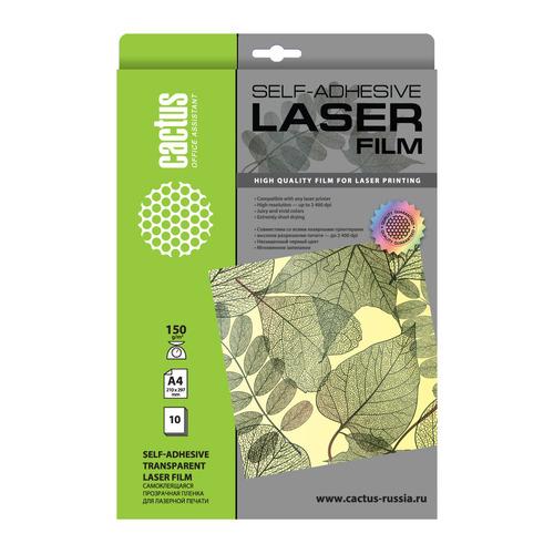 Пленка Cactus CS-LFSA415010 A4/150г/м2/10л./прозрачный самоклей. для лазерной печати самоклеющаяся пленка multicrease