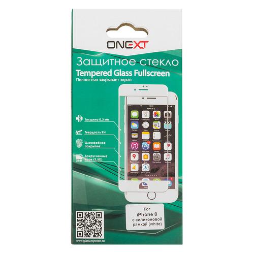 Защитное стекло для экрана ONEXT для Apple iPhone 7/8, 1 шт, белый [41499] цена и фото