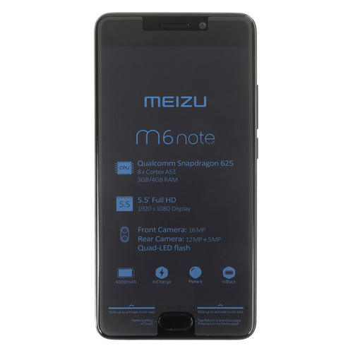 Смартфон MEIZU M6 Note 16Gb, M721H, черный смартфон meizu m6 note 64gb 4gb black m721h