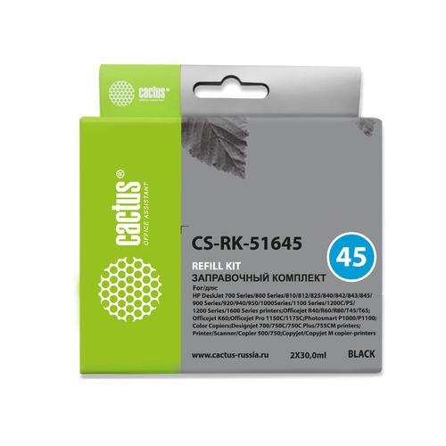 Заправочный комплект Cactus CS-RK-51645, для HP, 30мл, черный