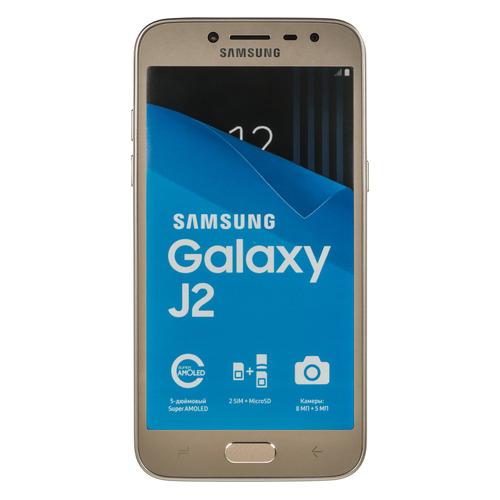 цена на Смартфон SAMSUNG Galaxy J2 (2018) 16Gb, SM-J250, золотистый