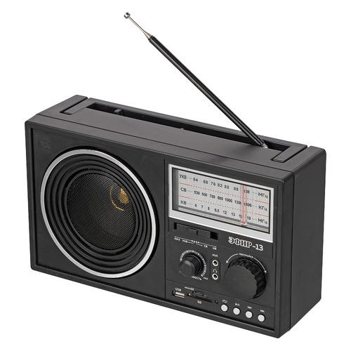 Радиоприемник СИГНАЛ Patriot Эфир-13, черный usb тв тюнер аналоговый