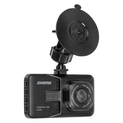Видеорегистратор DIGMA FreeDrive 108 DUAL [fd108d] видеорегистратор digma freedrive 303 mirror dual 4 3 1920x1080 120° microsd microsdhc датчик движения usb черный