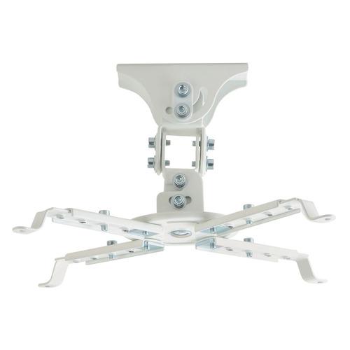 Фото - Кронштейн для проектора Kromax PROJECTOR-45 белый макс.12кг потолочный поворот и наклон проектор mi laser projector 150