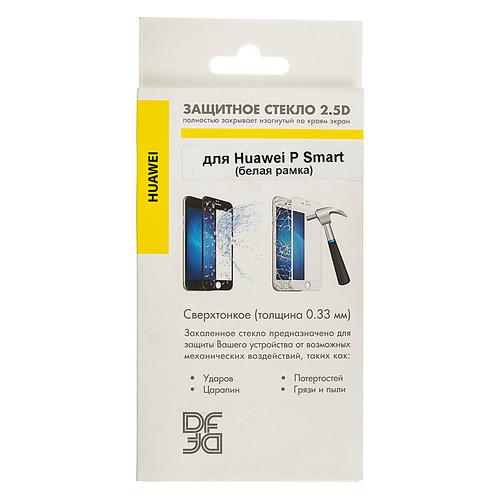 Защитное стекло для экрана DF hwColor-37 для Huawei P Smart, 1 шт, белый [df hwcolor-37 (white)]  - купить со скидкой