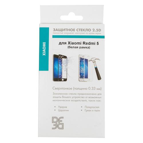 Защитное стекло для экрана DF xiColor-22 для Xiaomi Redmi 5, 1 шт, белый [df xicolor-22 (white)] закаленное стекло df xicolor 23 с цветной рамкой для xiaomi redmi 5 plus белый