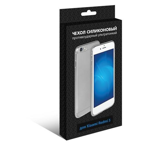 Чехол (клип-кейс) DF xiCase-23, для Xiaomi Redmi 5, прозрачный  - купить со скидкой
