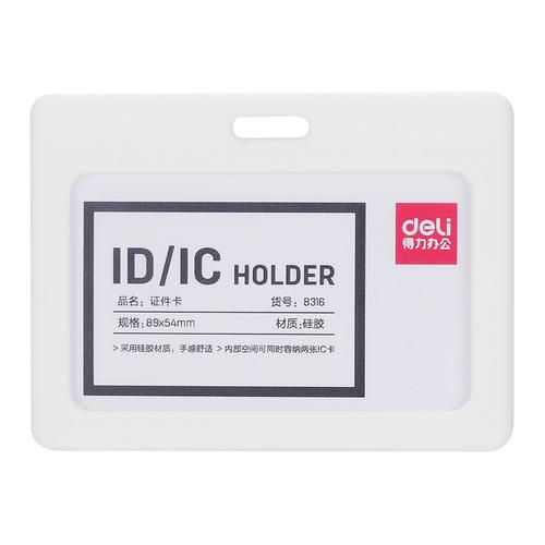 Упаковка бейджей для пропуска DELI 8316WHITE, 90х54мм, горизонтальный, без крепления, силикон, белый 6 шт./кор. бейдж для пропуска deli e5758 100х80мм горизонт без крепления пвх прозрачный упак 10шт 10 шт кор