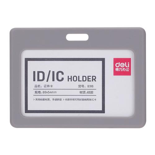 Упаковка бейджей для пропуска DELI 8316GRAY, 90х54мм, горизонтальный, без крепления, силикон, серый 6 шт./кор. бейдж для пропуска deli e5758 100х80мм горизонт без крепления пвх прозрачный упак 10шт 10 шт кор