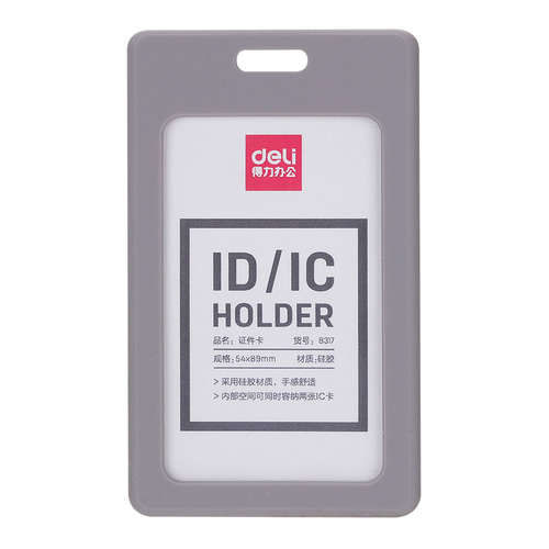 Упаковка бейджей для пропуска DELI 8317GRAY, 54х89мм, вертикальный, без крепления, силикон, серый 6 шт./кор. упаковка бейджей для пропуска deli 8306white 60х98мм вертикальный полипропилен белый 40 шт кор