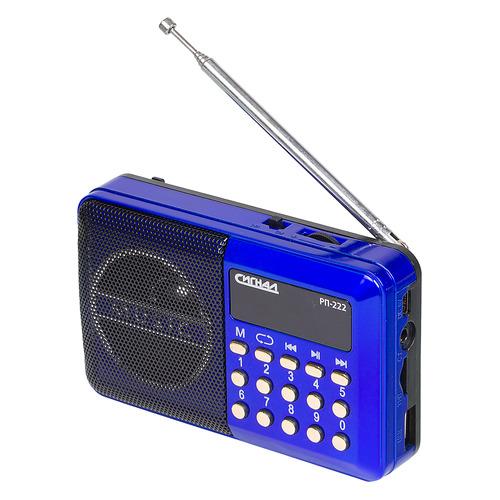 Радиоприемник СИГНАЛ РП-222, синий цена и фото