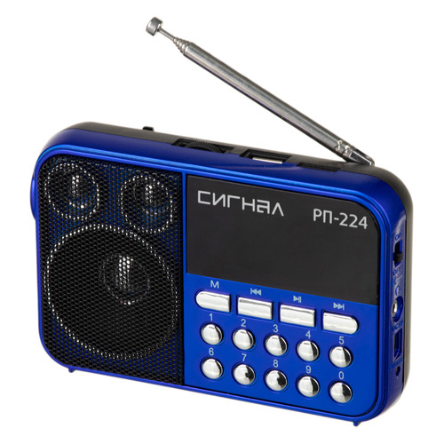 Радиоприемник СИГНАЛ РП-224 РП-224 по цене 790