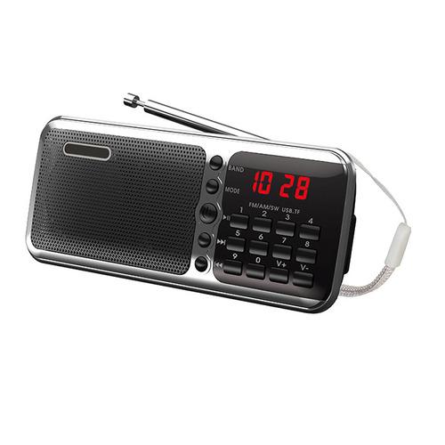 Радиоприемник Сигнал РП-226