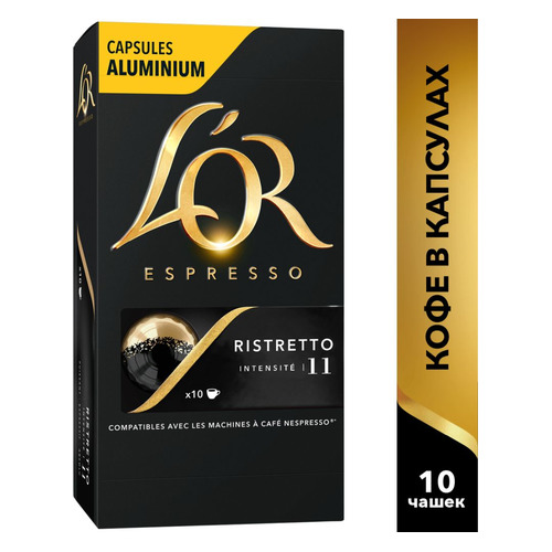 лучшая цена Кофе капсульный L`OR Espresso Ristretto, капсулы, совместимые с кофемашинами NESPRESSO®, 52грамм [4028417]