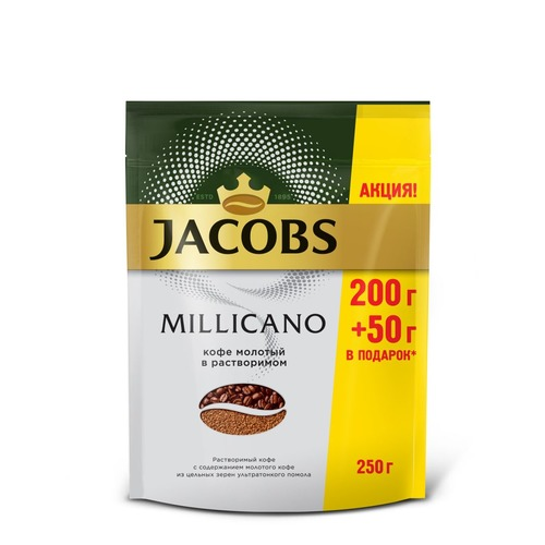 Кофе растворимый JACOBS MONARCH Millicano, 250грамм [8050063] фигурка декоративная crystocraft варежка 3 5 3 5 5 см