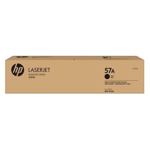 Блок фотобарабана HP 57A CF257A черный ч/б:80000стр. для HP LJ M436dn блок фотобарабана hp 57a cf257a черный ч б 80000стр для hp lj m436dn