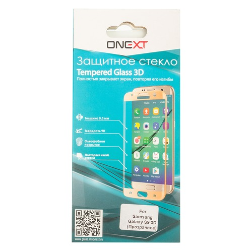 Защитное стекло для экрана ONEXT для Samsung Galaxy S9, 3D, 1 шт, прозрачный [41590] цена и фото