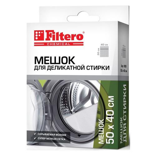 Мешок для стирки FILTERO 908, для стиральных машин [арт.908]