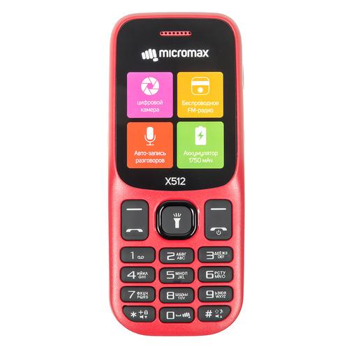 Мобильный телефон MICROMAX X512 красный цена 2017