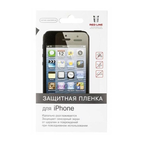 Защитная пленка для экрана REDLINE для Apple iPhone X, прозрачная, 1 шт [ут000015235]  - купить со скидкой