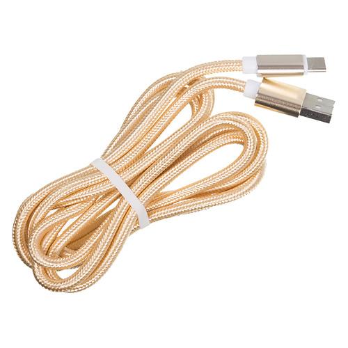 Кабель REDLINE USB Type-C (m), USB A(m), 2м, золотистый [ут000014158] дата кабель redline usb type c orange