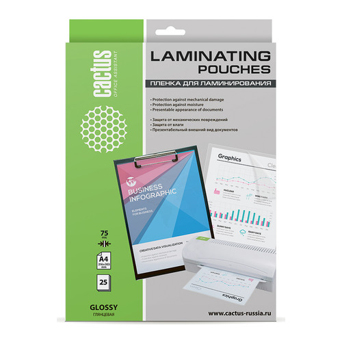 Пленка для ламинирования CACTUS CS-LPGA47525, 75мкм, 216х303 мм, 25шт., глянцевая, A4 CS-LPGA47525 по цене 210