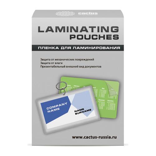 Пленка для ламинирования CACTUS CS-LPG80111125, 125мкм, 80х111 мм, 100шт., глянцевая CS-LPG80111125 по цене 150