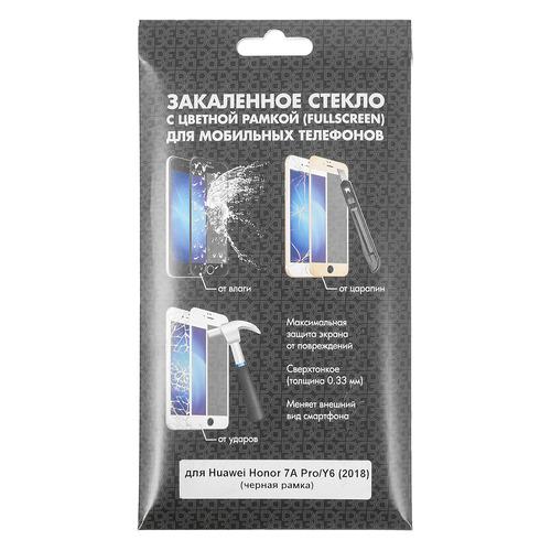 Защитное стекло для экрана DF hwColor-53 для Huawei Honor 7A Pro/Y6 (2018)/ 7C/Y6 Prime (2018), 1 шт, черный [df hwcolor-53 (black)] смартфон huawei y6 prime 2018 16gb черный
