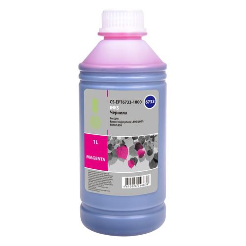 Чернила CACTUS CS-EPT6733-1000, 1000мл, пурпурный  - купить со скидкой