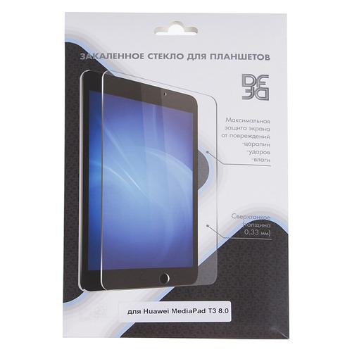 Защитное стекло DF hwSteel-35 для Huawei MediaPad T3 8.0, глянцевая, 1 шт цена и фото