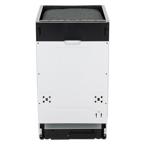 лучшая цена Посудомоечная машина полноразмерная CANDY CDI 2L10473-07