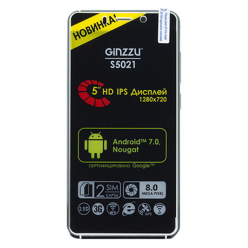 Смартфон GINZZU S5021 8Gb, белый смартфон bqs 5050 strike selfie grey mediatek mt6580 1 3 8 gb 1 gb 5 1280x720 dualsim 3g bt android 6 0
