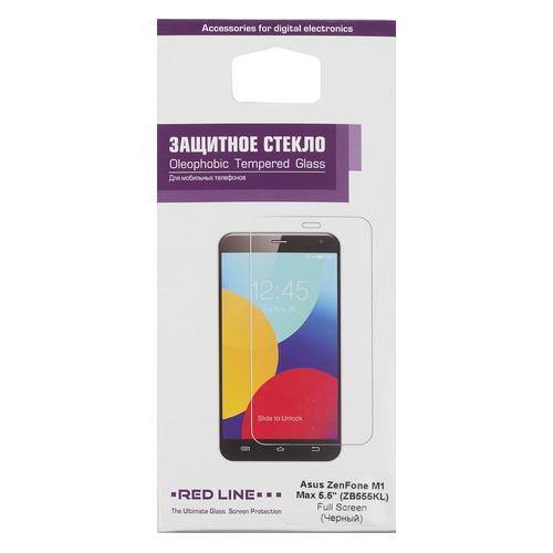 Защитное стекло для экрана REDLINE для Asus ZenFone Max M1 ZB555KL, 1 шт [ут000014358] цена и фото