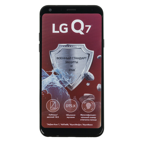 Смартфон LG Q7 Q610NM, черный смартфон lg q7 q610nm 32gb black