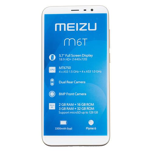 Смартфон MEIZU M6T 16Gb, золотистый смартфон meizu u10 16gb silver