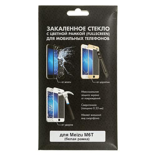 Защитное стекло для экрана DF mzColor-23 для Meizu M6T 1 шт, белый [df mzcolor-23 (white)] mzColor-23 по цене 20