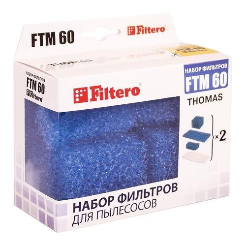 Набор фильтров FILTERO FTM 60, для пылесосов THOMAS цена и фото