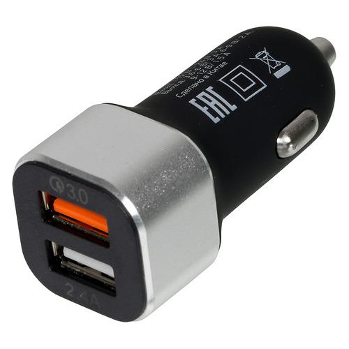 Фото - Автомобильное зарядное устройство DIGMA DGCC-2U-QC3.0-BS, 5.4A, черный автомобильное зарядное устройство nokia dc 6 черный