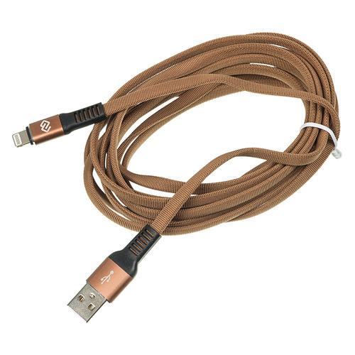 Кабель DIGMA USB A(m), Lightning (m), 3м, коричневый стоимость