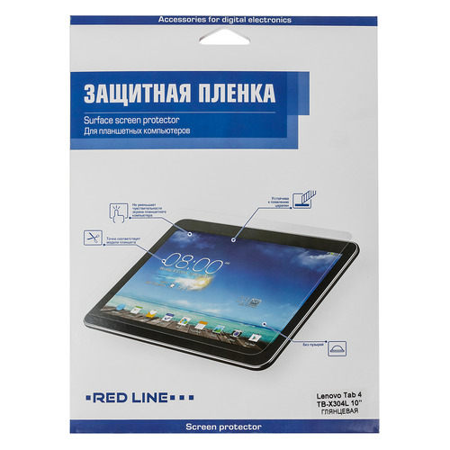 цена на Защитная пленка REDLINE для Lenovo Tab 4 TB-X304L, глянцевая, 1 шт [ут000012164]