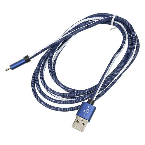 Кабель DIGMA USB A(m), micro USB B (m), 2м, синий кабель digma usb a m micro usb b m 1 2м черный